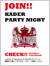 KADER PARTY NIGHT